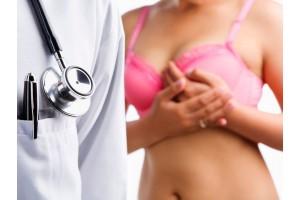 Нужно ли снимать бюстгальтер при медицинском обследовании