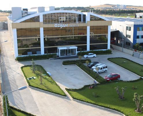 Здание фабрики Ozkan фото